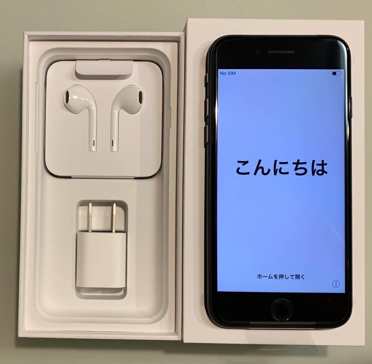 ☆★ 未使用品 iPhone7 ブラック Black 32GB SIMロック解済 ★☆