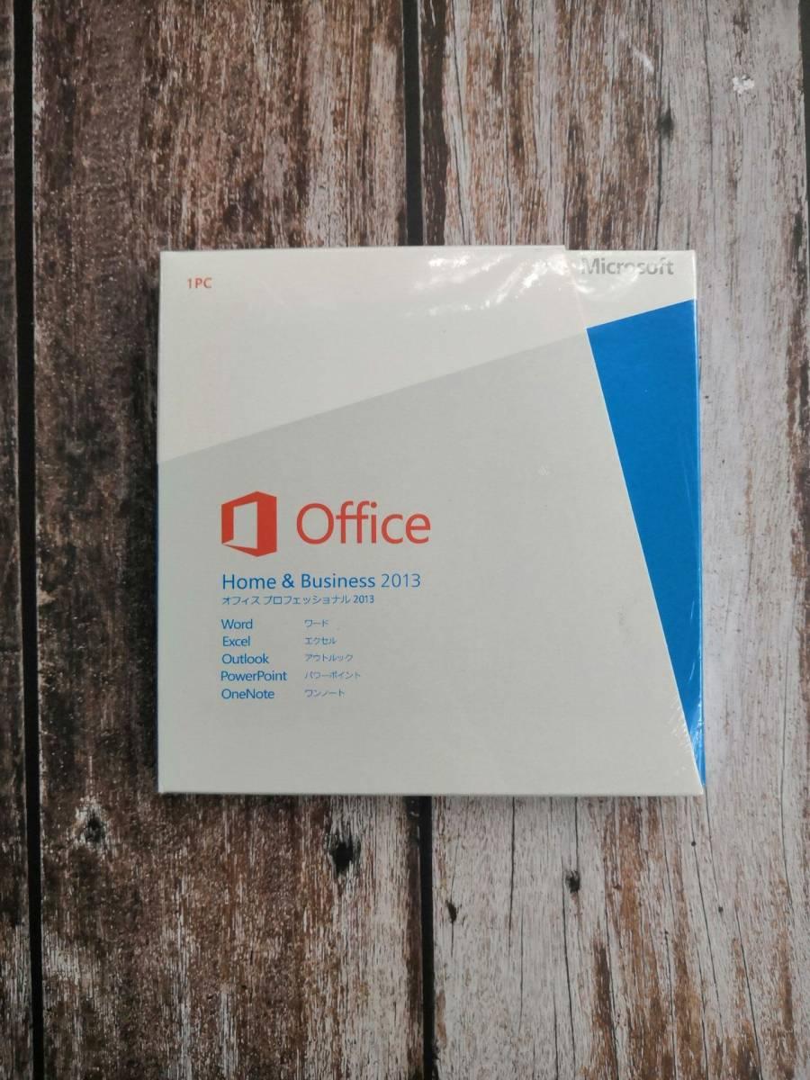 即決売り Microsoft Office 2013 Home&Business 送料無料 ビジネスソフト