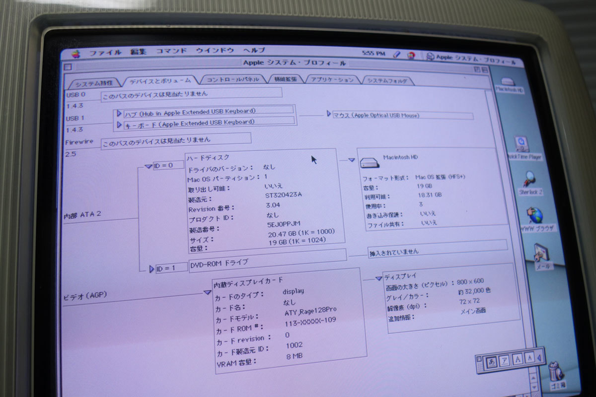 iMac DV+ (450MHz PowerPC G3) Sage _画像3