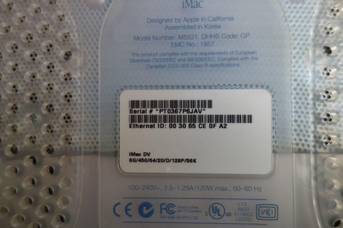 iMac DV+ (450MHz PowerPC G3) Sage _画像7