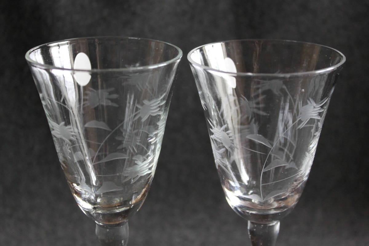 〔時の風〕 WAIN01 ワイングラス シャンパングラス 【 珍しい花文様の2客セット 】 ガラス 手作り グラス 薄手 未使用 美品   _画像8