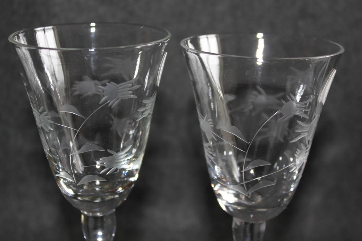 〔時の風〕 WAIN01 ワイングラス シャンパングラス 【 珍しい花文様の2客セット 】 ガラス 手作り グラス 薄手 未使用 美品   _画像7