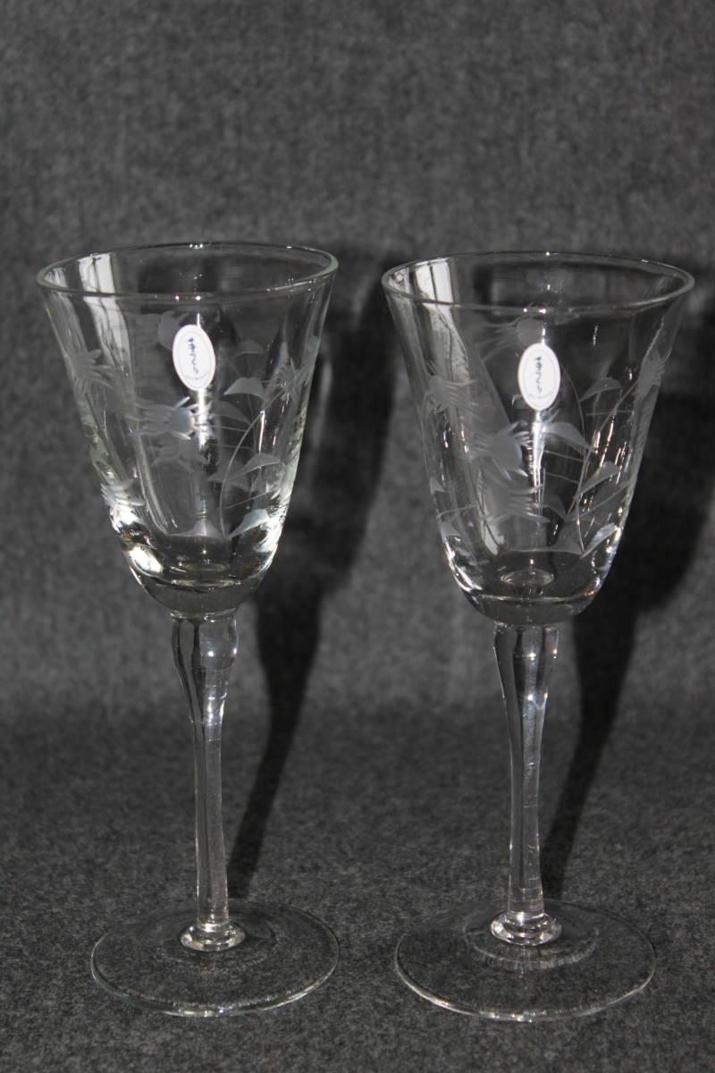 〔時の風〕 WAIN01 ワイングラス シャンパングラス 【 珍しい花文様の2客セット 】 ガラス 手作り グラス 薄手 未使用 美品   _画像4