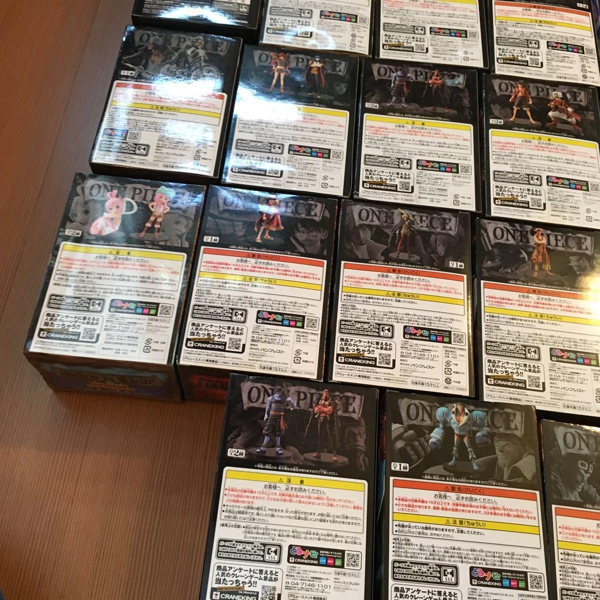 1円~ 未開封 ワンピース フィギュア DXF THE GRANDLINEMEN まとめて 28体セット_画像10
