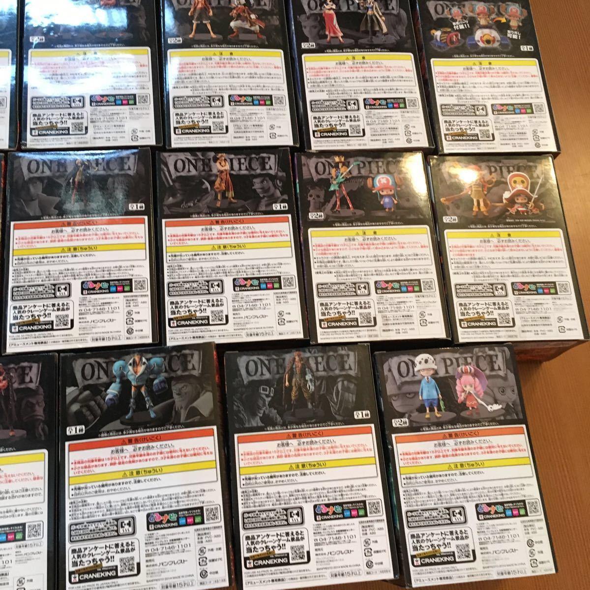 1円~ 未開封 ワンピース フィギュア DXF THE GRANDLINEMEN まとめて 28体セット_画像9