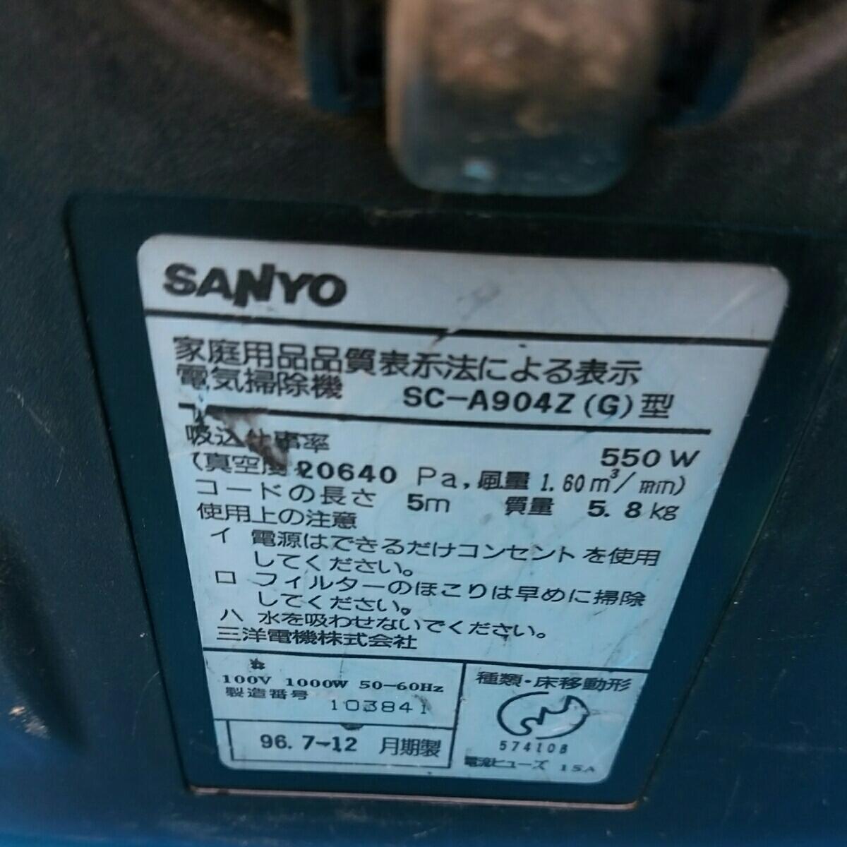掃除機 2点 まとめて TOSHIBA AERO VC-Y70C / SANYO SC-A904Z ★中古品_画像10