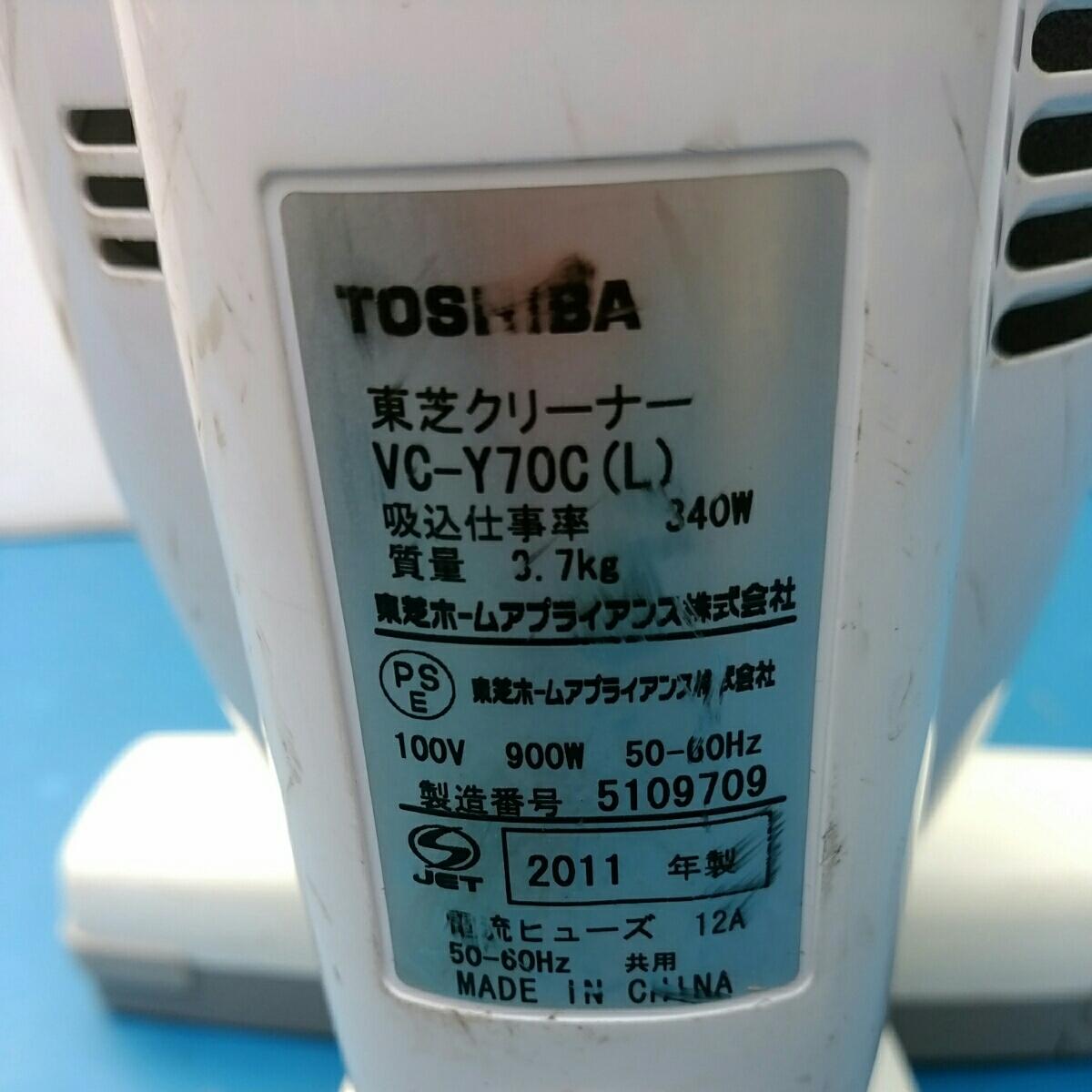 掃除機 2点 まとめて TOSHIBA AERO VC-Y70C / SANYO SC-A904Z ★中古品_画像4