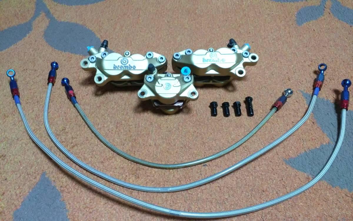 【ブレンボキャリパー】 ZRX1100 ZRX1200 GPZ900 ZZR1100 ゼファ-1100 Z1 XJR1200 XJR1300 CB750 CB1300 隼 等汎用品