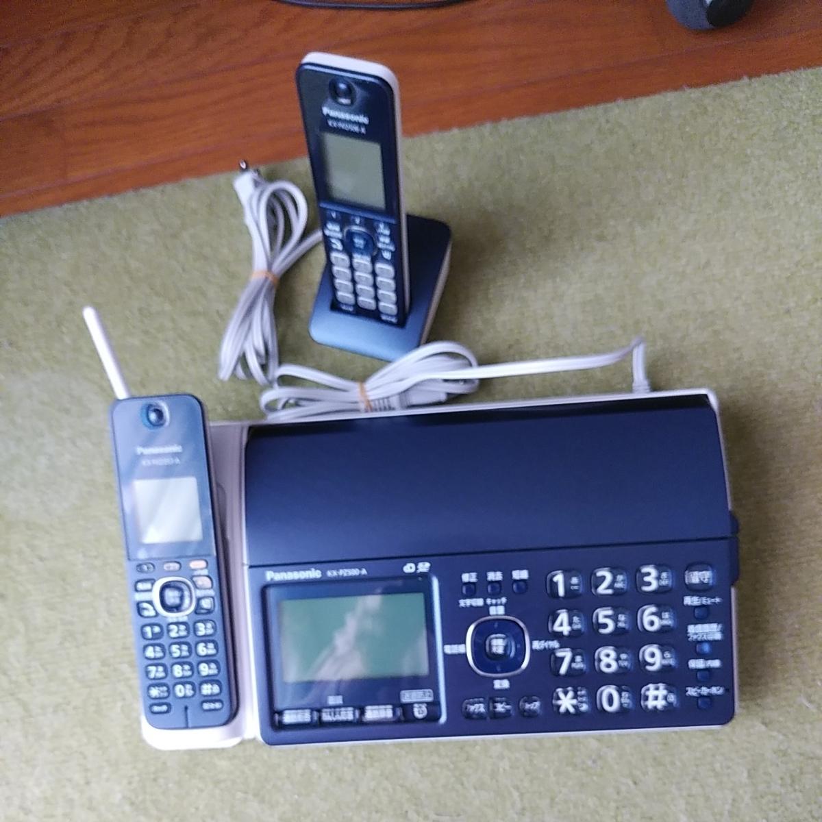 中古 Panasonic パナソニック FAX 親機コードレス 子機付き KX-PZ500-A _画像10