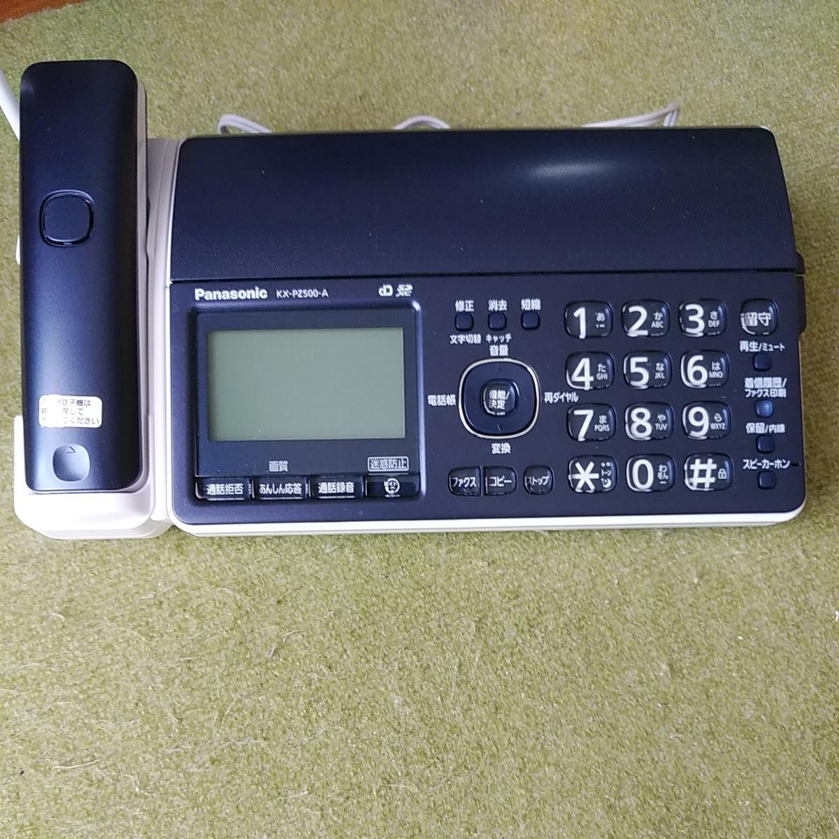 中古 Panasonic パナソニック FAX 親機コードレス 子機付き KX-PZ500-A _画像3