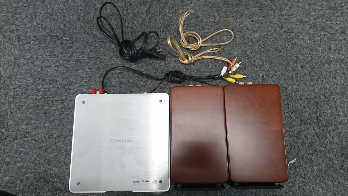 ◆VICTOR ビクター コンパクトコンポーネントDVDシステム DVD/CDコンポ EX-AK1 ウッドコーン システムコンポ 動作品◆_画像10