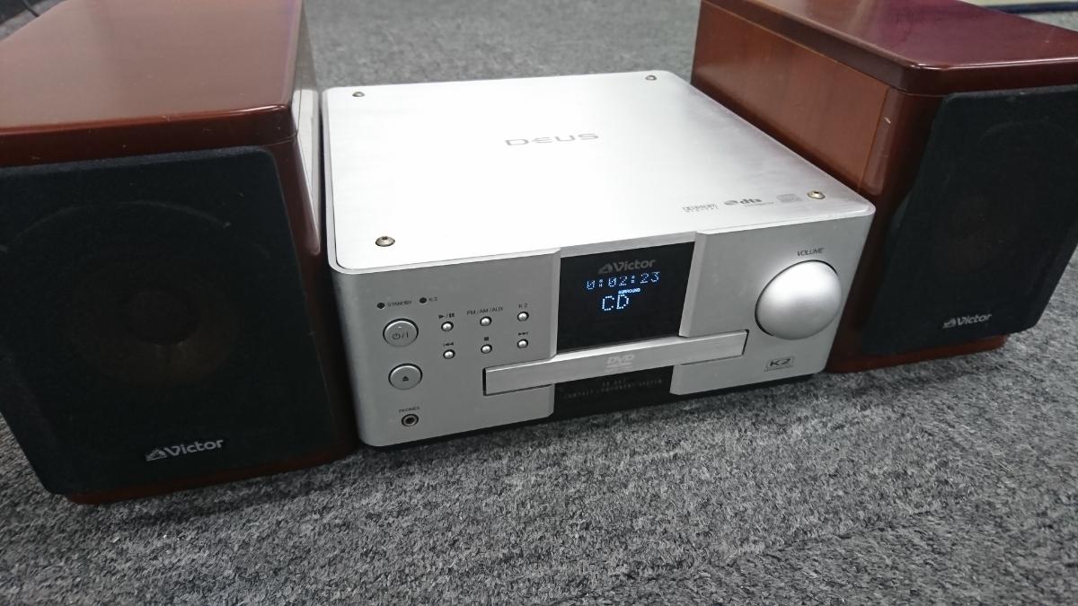 ◆VICTOR ビクター コンパクトコンポーネントDVDシステム DVD/CDコンポ EX-AK1 ウッドコーン システムコンポ 動作品◆