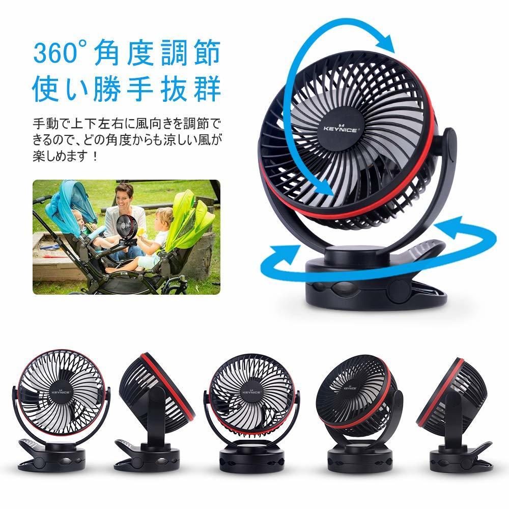 【新品★1円~】usb扇風機 卓上扇風機 クリップ 充電式 ファン 超強風 静音 風量4段階調節 360度角度調整 LEDライト機能付_画像2