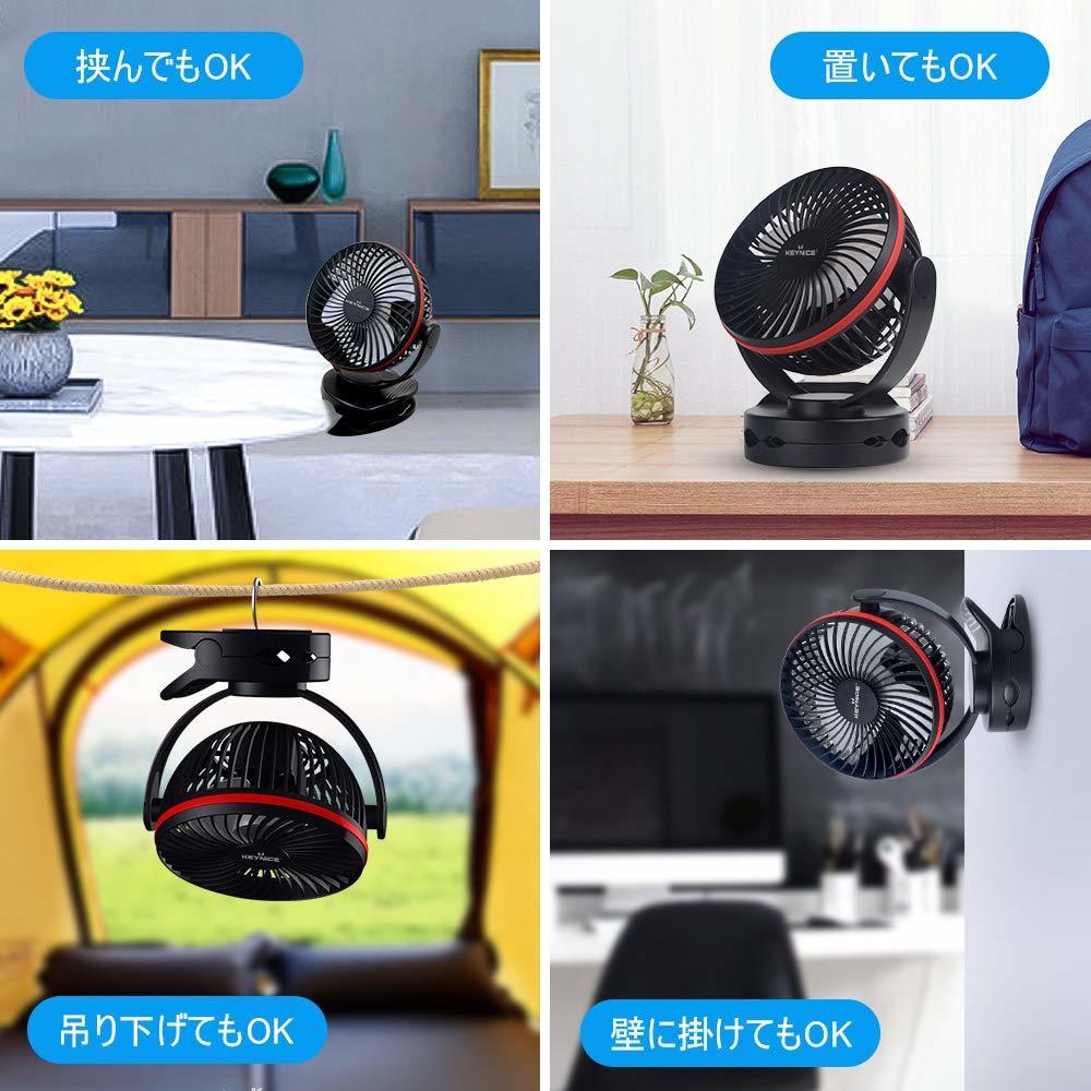 【新品★1円~】usb扇風機 卓上扇風機 クリップ 充電式 ファン 超強風 静音 風量4段階調節 360度角度調整 LEDライト機能付_画像4