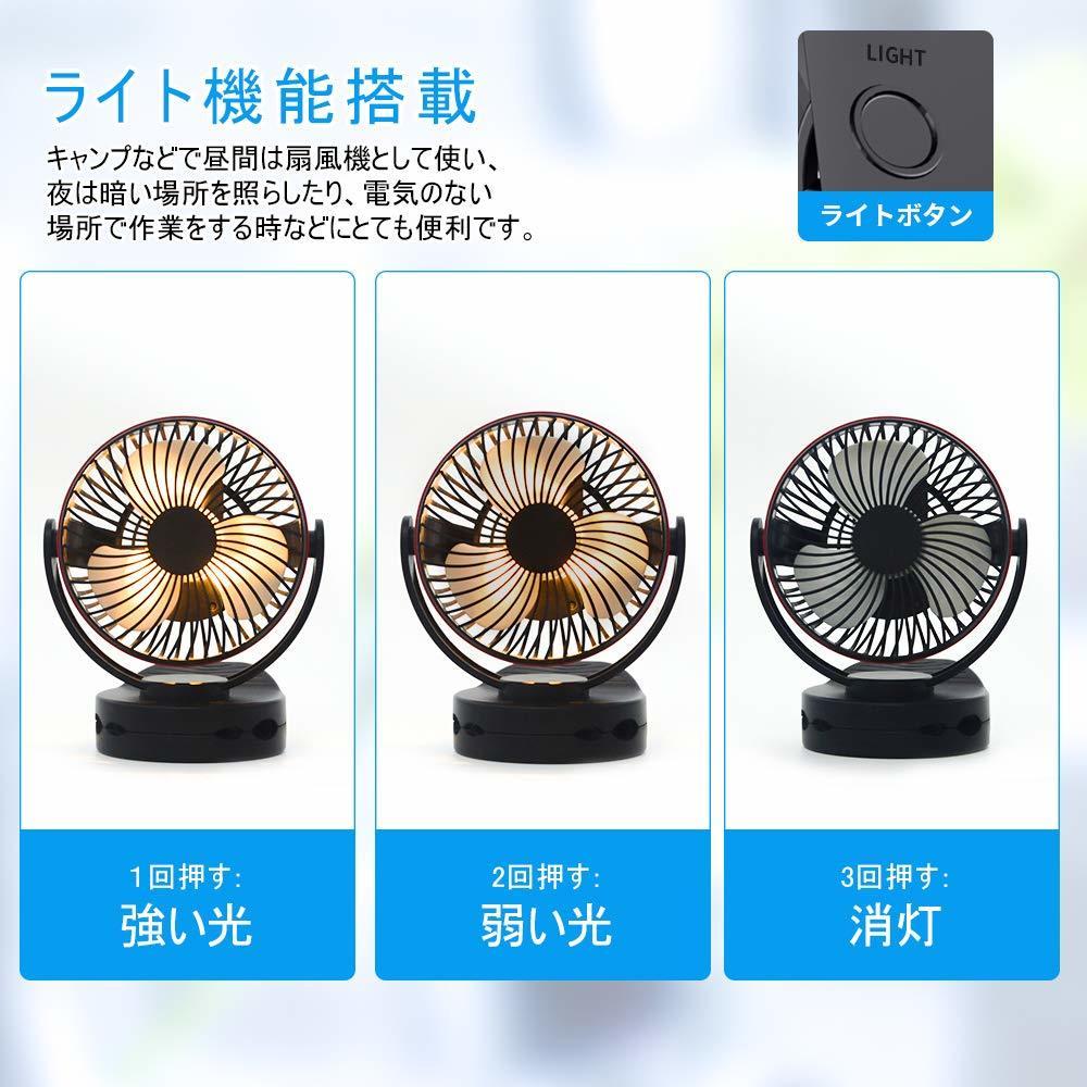 【新品★1円~】usb扇風機 卓上扇風機 クリップ 充電式 ファン 超強風 静音 風量4段階調節 360度角度調整 LEDライト機能付_画像6
