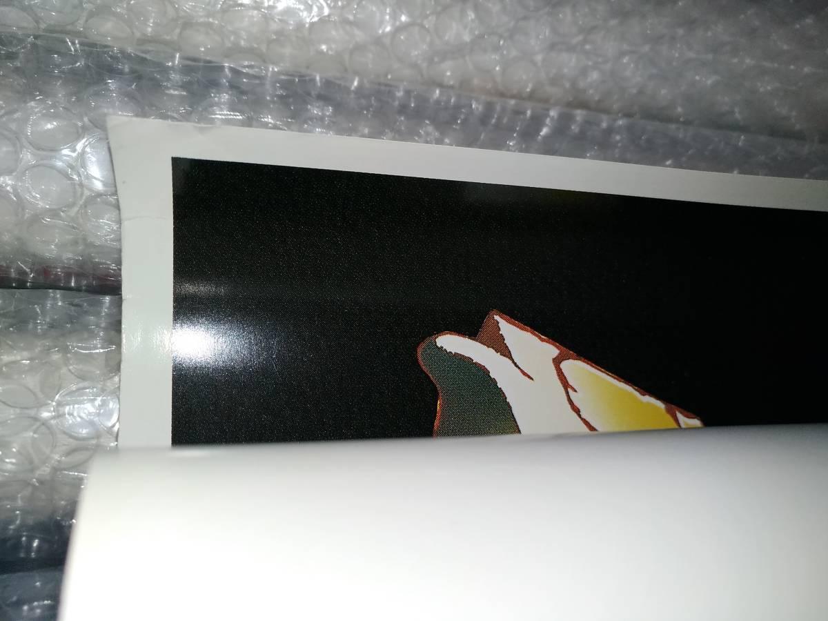 11 ロストワールド カプコン アーケード ポスター B1サイズ_画像3