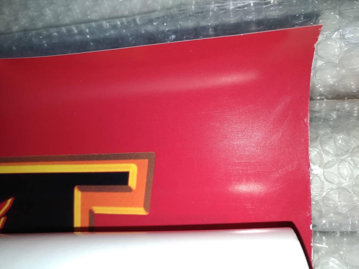 21 ストリートファイターⅢ STREET FIGHTER 3 NEW GENERATION カプコン アーケード ポスター B1サイズ_画像4