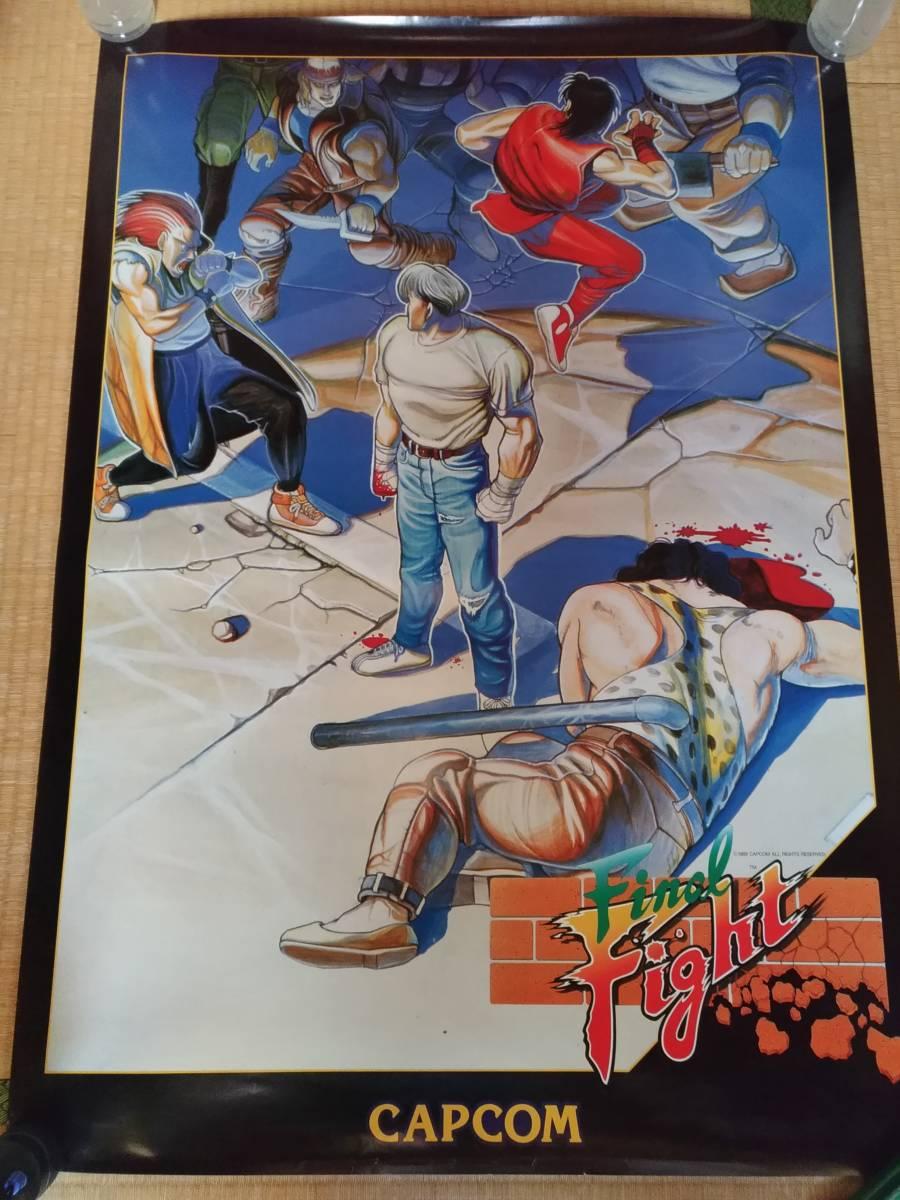 13 ファイナルファイト カプコン アーケード ポスター B1サイズ