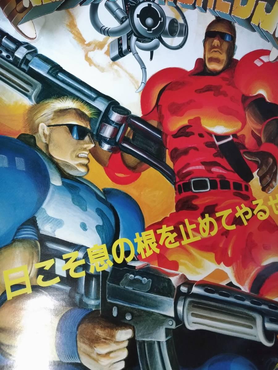 11 ロストワールド カプコン アーケード ポスター B1サイズ_画像2