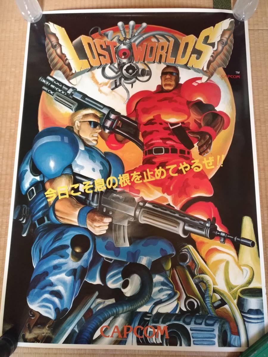 11 ロストワールド カプコン アーケード ポスター B1サイズ