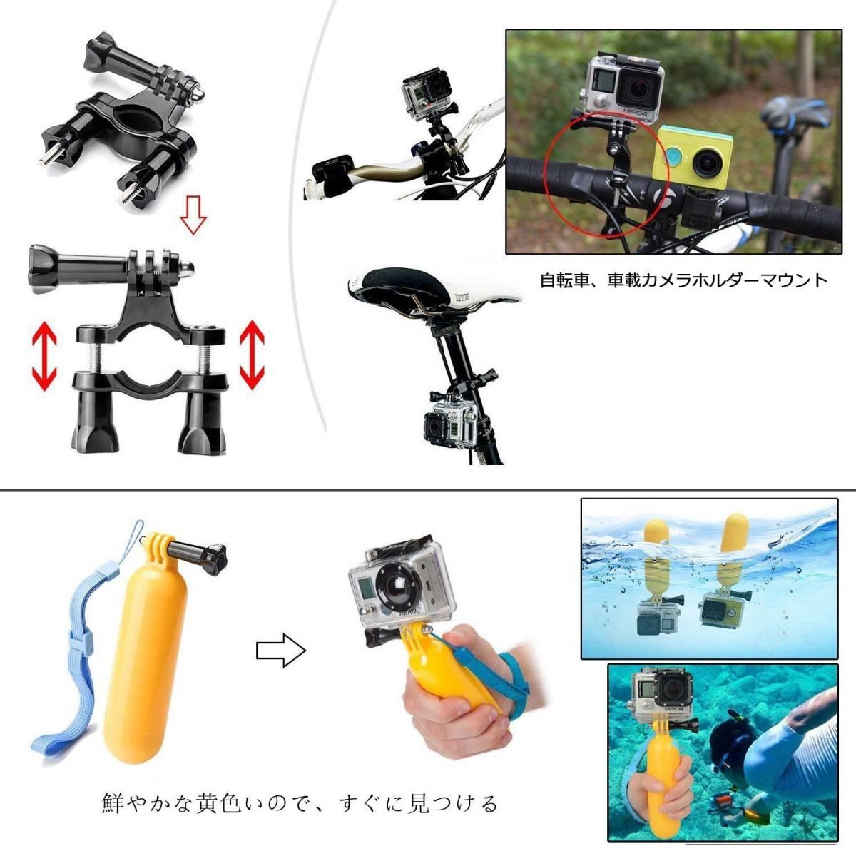 最新2018年モデル GoPro Hero 7 Black ゴープロ レンタル 4泊5日 アクセサリー フルセット バッテリー3個 前日お届け アクションカメラ_画像4