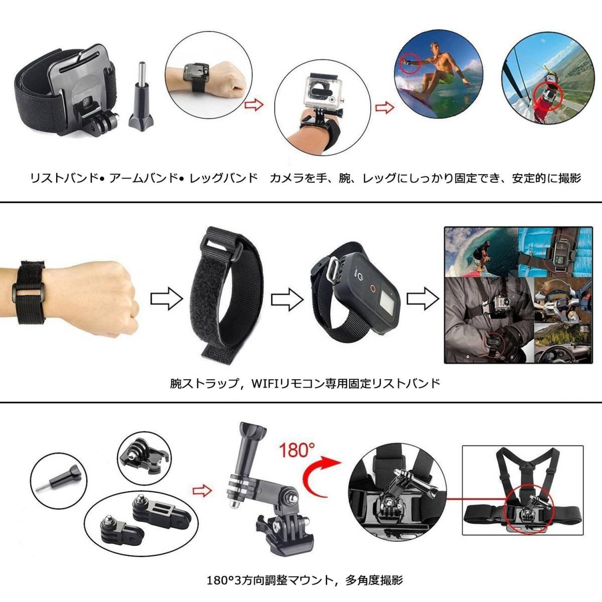 最新2018年モデル GoPro Hero 7 Black ゴープロ レンタル 4泊5日 アクセサリー フルセット バッテリー3個 前日お届け アクションカメラ_画像5