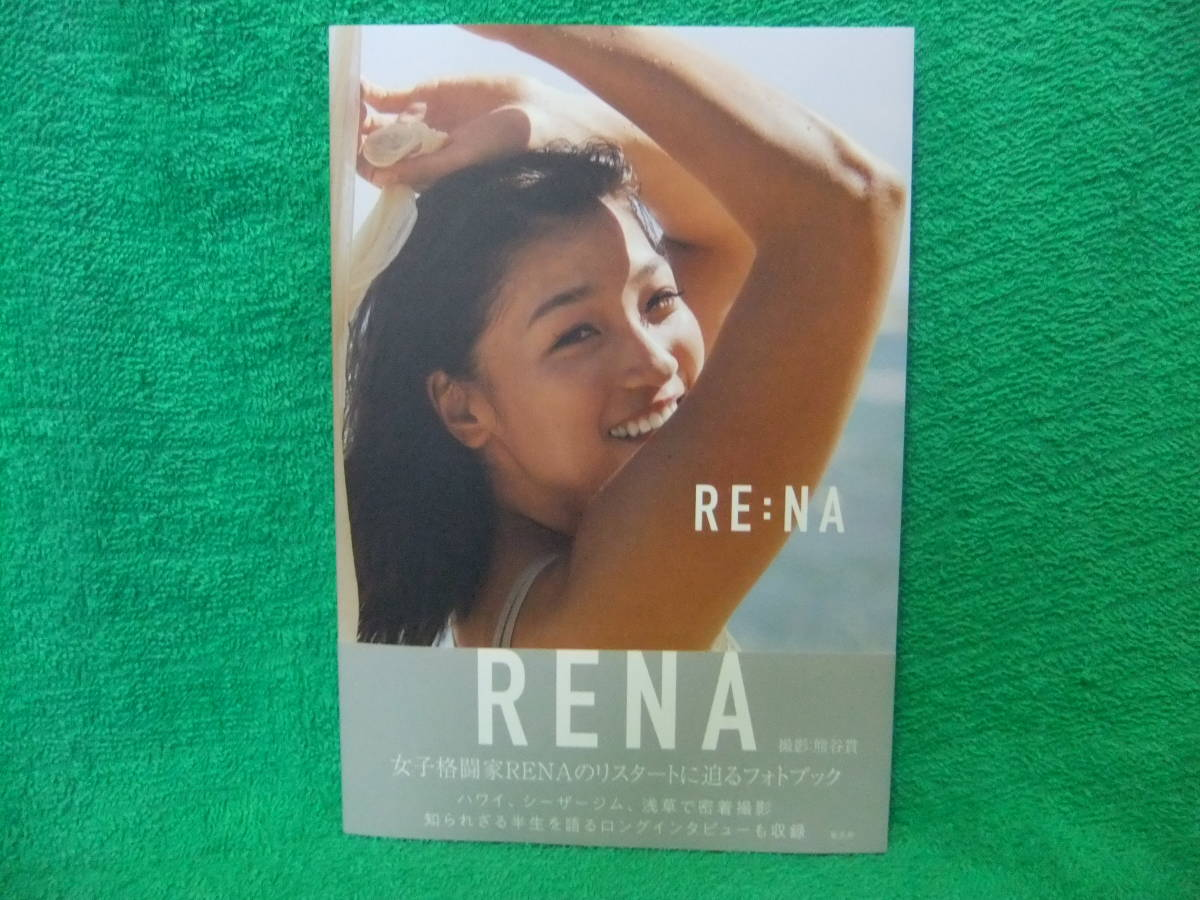 【新品同様】RENA フォトブック RE:NA