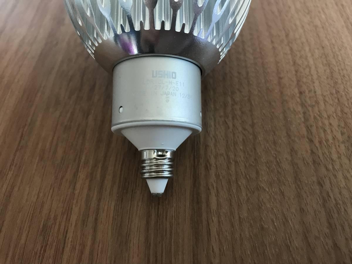 【LED電球付】 ナショナル 配線ダクト用スポットライト 電球色 10台セット E11 _画像6