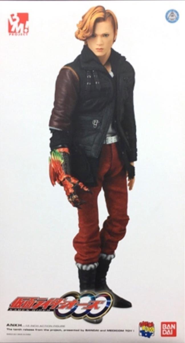 【1円スタート♪ 】超レア 限定【令和 改元記念セール】【自分へのご褒美】【RAH】【PBM!】仮面ライダーオーズ アンク_画像6