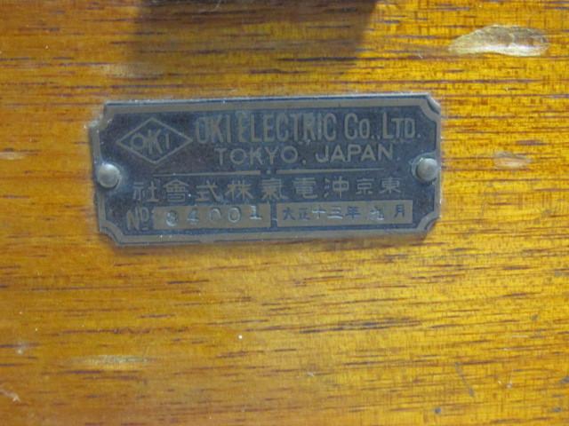 大正13年 沖電気 エボナイト 受話器 木製 電話機 戦前 アンティーク_画像2