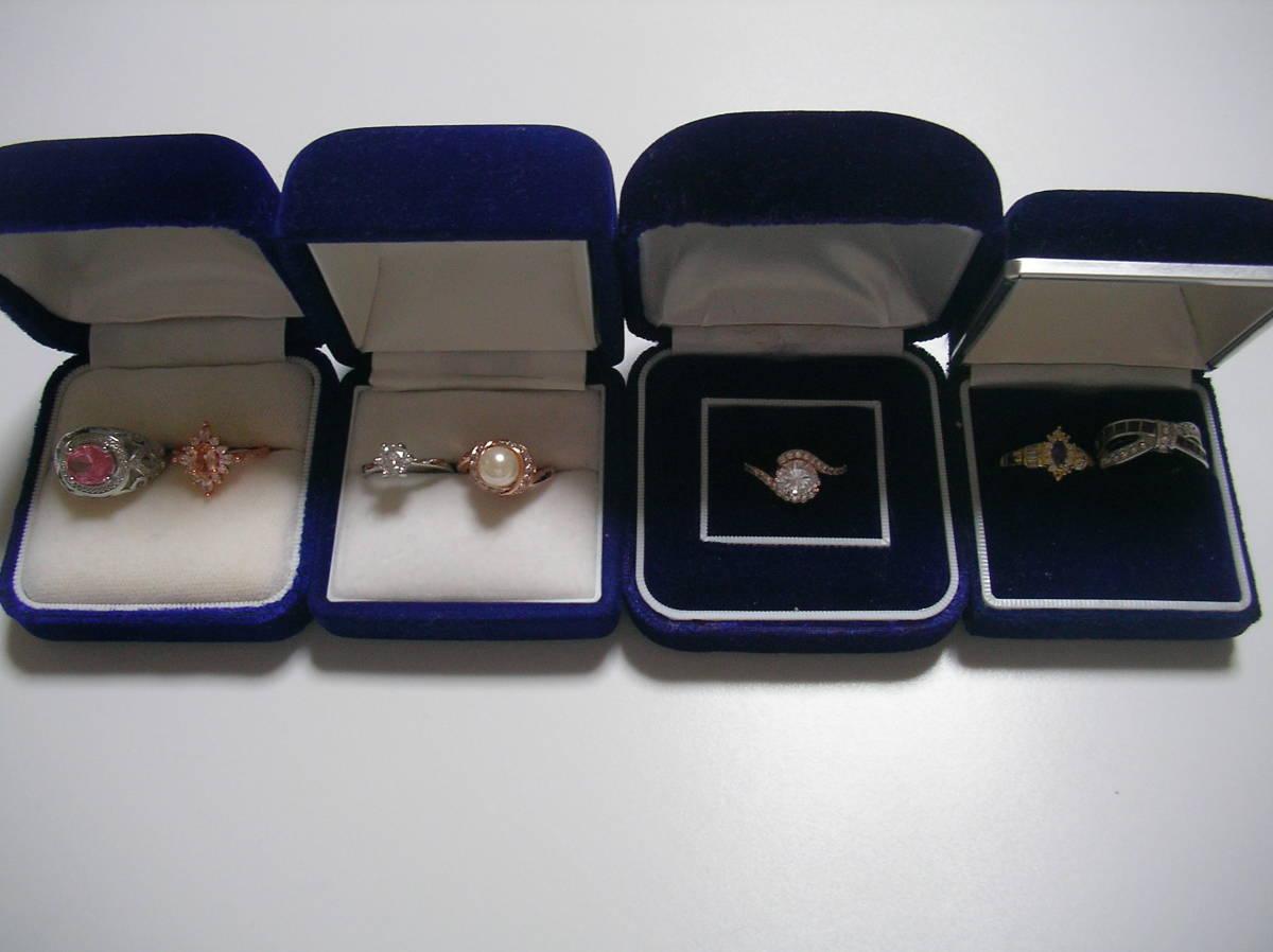 全て刻印入り指輪レディース整理品レトロ遺品等含めアクセサリー刻印昭和