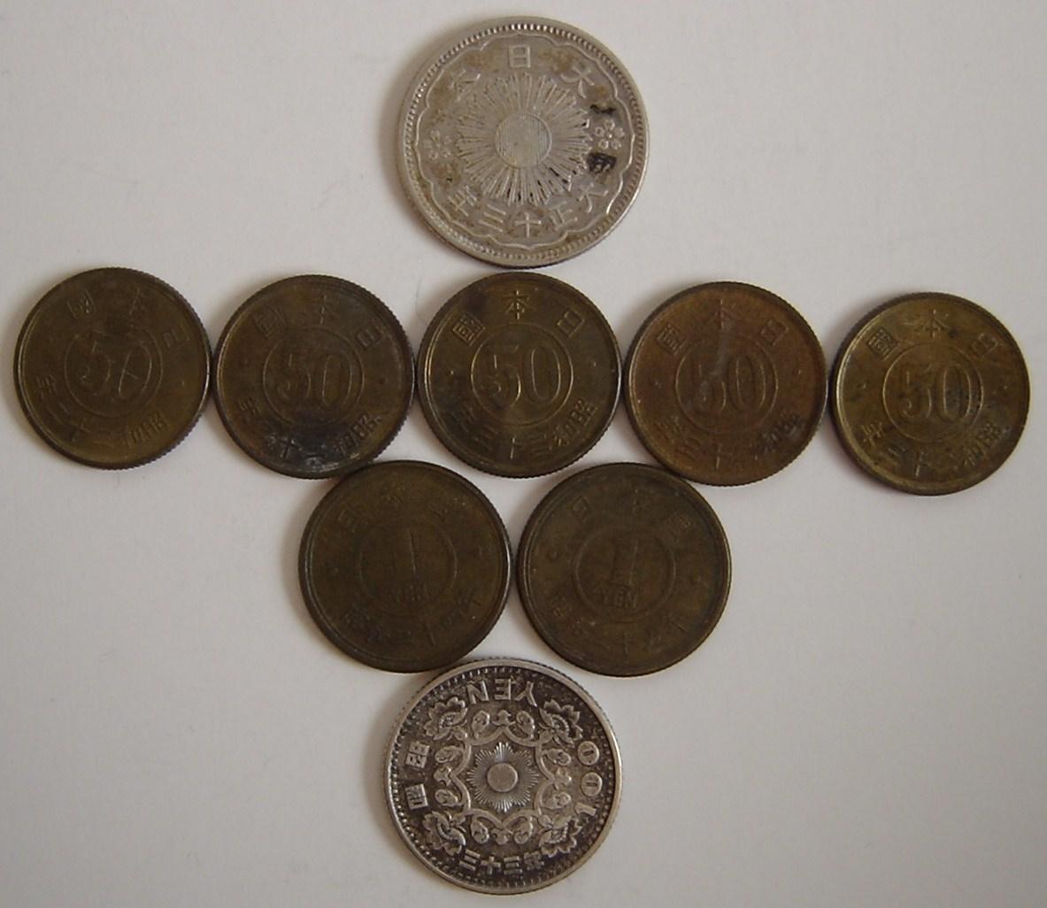 レア 硬貨