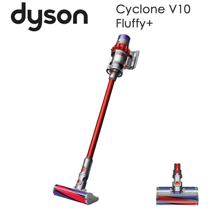 国内正規品 新品 2年保証付 dyson SV12FFCOM V10 Fluffy+ 格安 ダイソン フラフィプラス