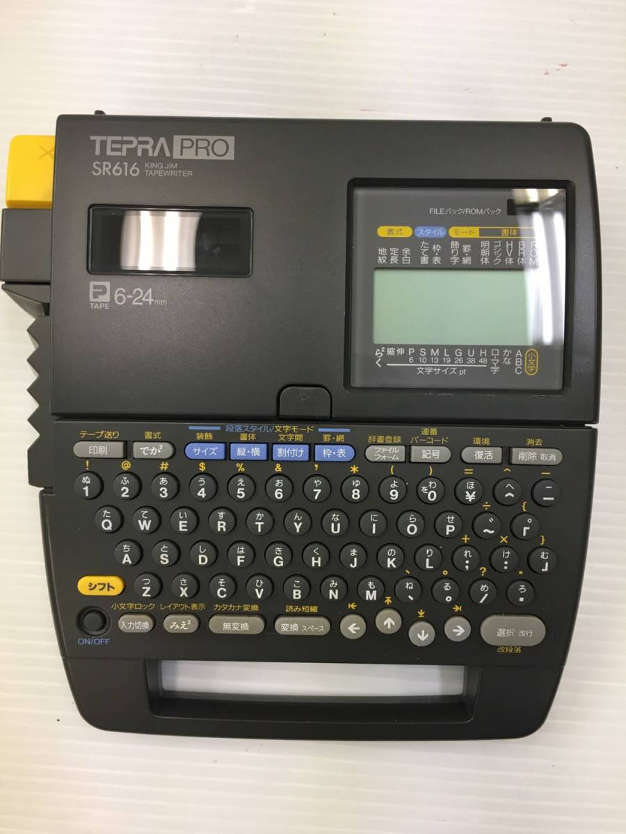 【W1615】TEPRA PRO SR616 KINGJIM ラベルライター テプラ 中古 動作確認済_画像2