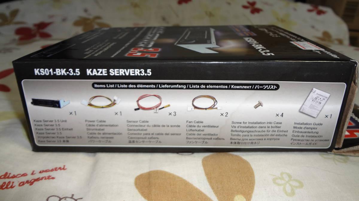 風サーバー3.5 未使用品 KAZE SERVER3.5 ジャンク扱いで_画像6