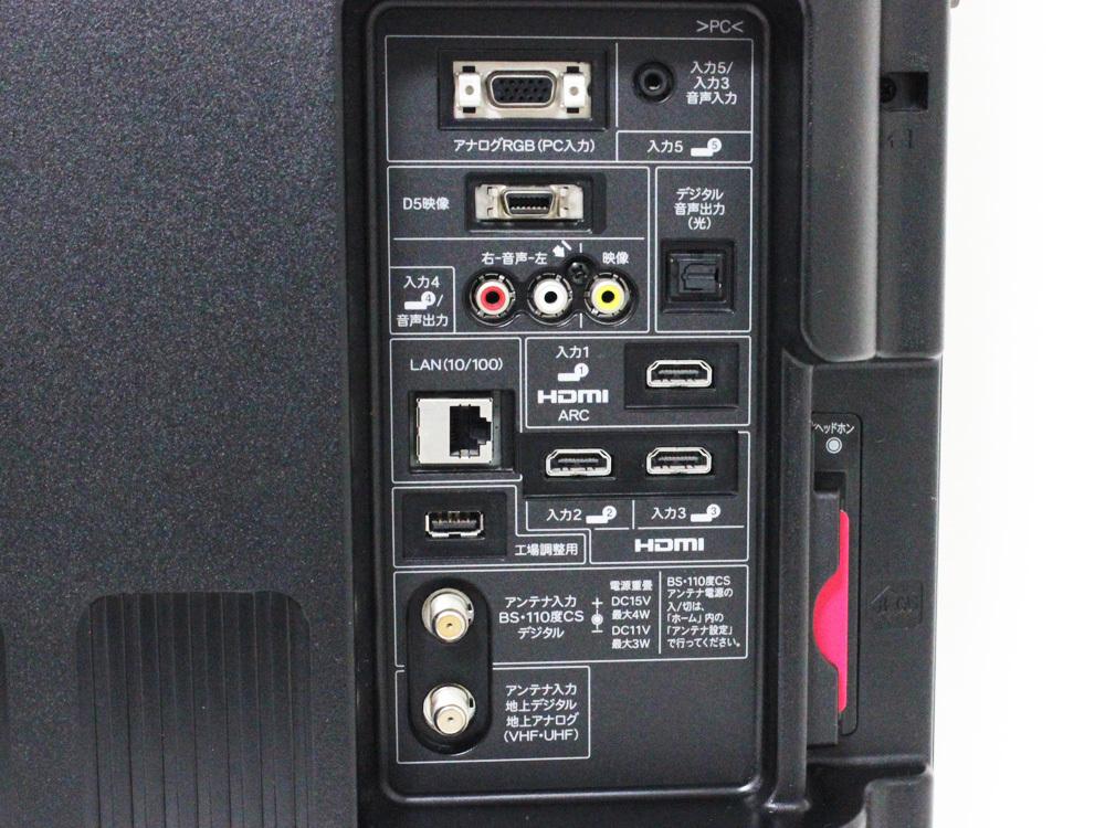 【1円出品】SHARP シャープ AQUOS アクオス 12年製 32V型液晶テレビ LC-32E9 地上/BS/110度CSデジタルハイビジョン 中古※動作確認済み_画像5