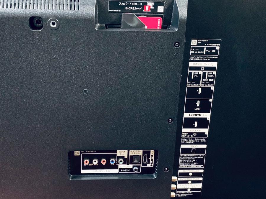 【1円出品】美品 SONY ソニー 16年製 BRAVIA 49型 KJ-49X8300D 4K デジタルハイビジョン液晶テレビ シルバー 中古 動作確認済み 直接渡しOK_画像5