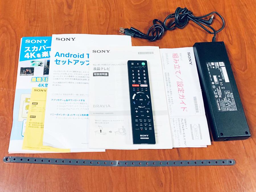 【1円出品】美品 SONY ソニー 16年製 BRAVIA 49型 KJ-49X8300D 4K デジタルハイビジョン液晶テレビ シルバー 中古 動作確認済み 直接渡しOK_画像7