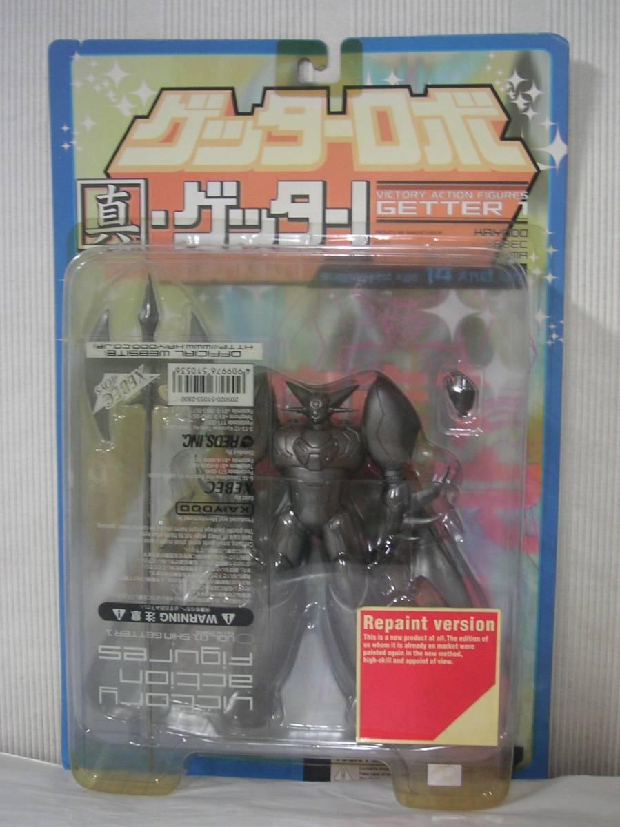 ★ Kaiyodo Victory Action Figure Shin Getter 1 Repaint Version Getter Robo Error Items ★