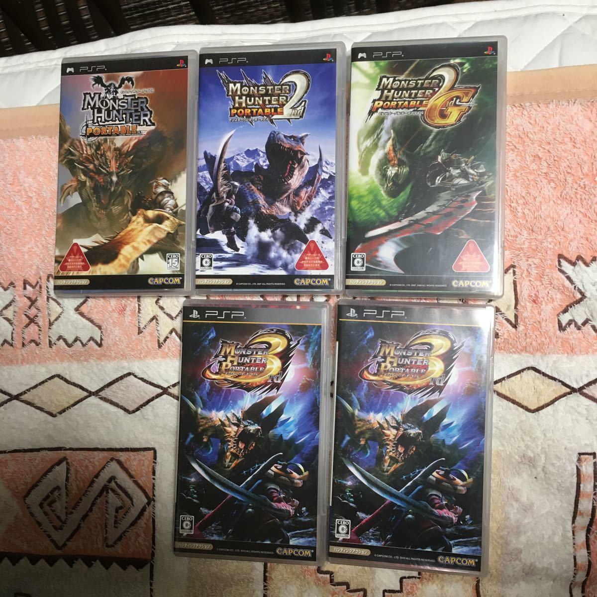1円~ 売り切り PSPソフト まとめ売り 攻略本有り_画像6