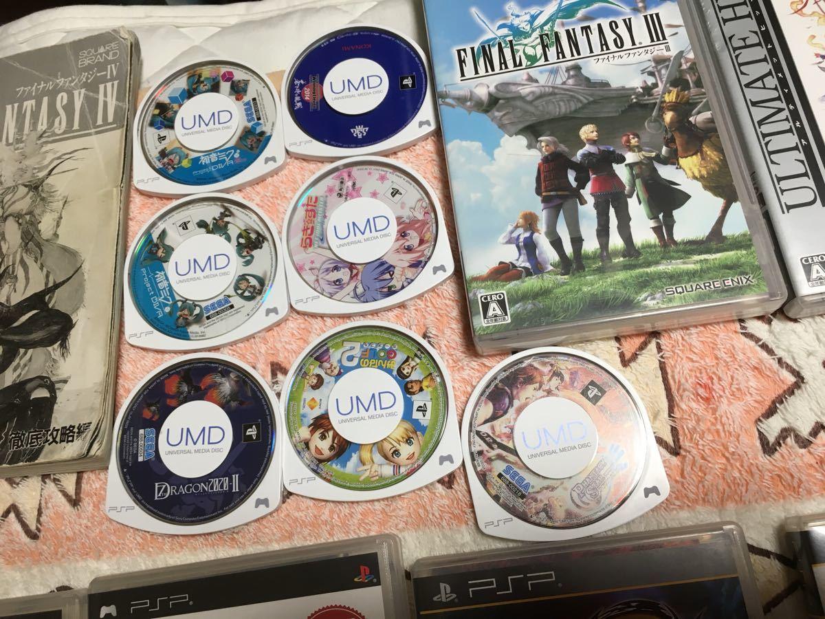 1円~ 売り切り PSPソフト まとめ売り 攻略本有り_画像5