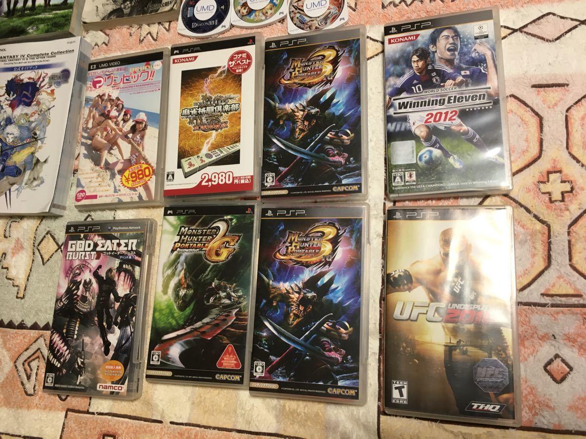 1円~ 売り切り PSPソフト まとめ売り 攻略本有り_画像2