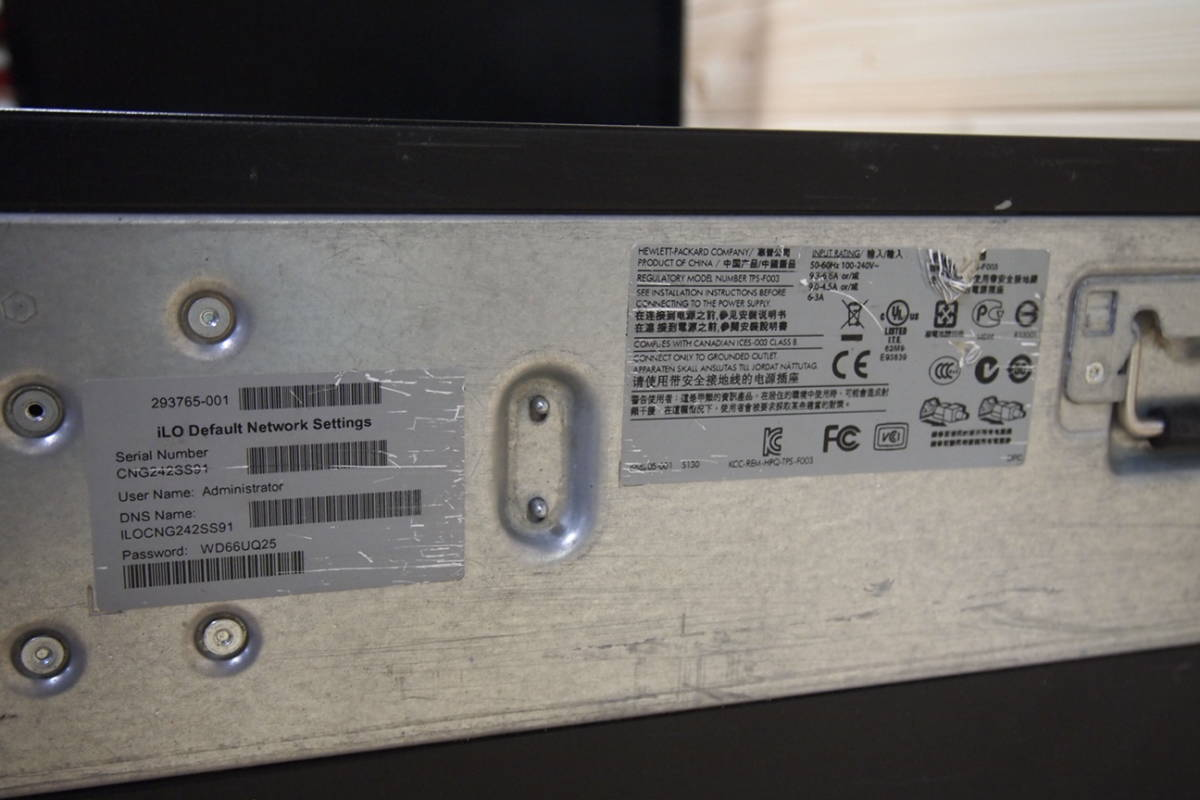 ◆HP ProLiant ML 350P Gen8 XEON E5-2609 BIOS起動OK サーバーPC②_画像6