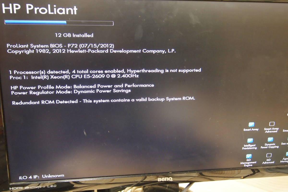 ◆HP ProLiant ML 350P Gen8 XEON E5-2609 BIOS起動OK サーバーPC②_画像9