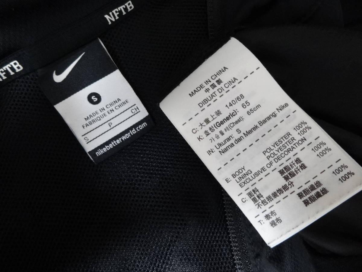 ナイキ NIKE NFTB ピステ トレーニングウェア ジャケット プラクティス 長袖 ジュニア S 140cm 黒 ブラック 送料185~_画像3