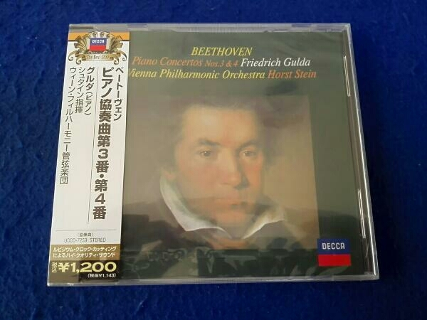 【新品未開封】フリードリヒ・グルダ(p) CD ベートーヴェン:ピアノ協奏曲第3番&第4番_画像1