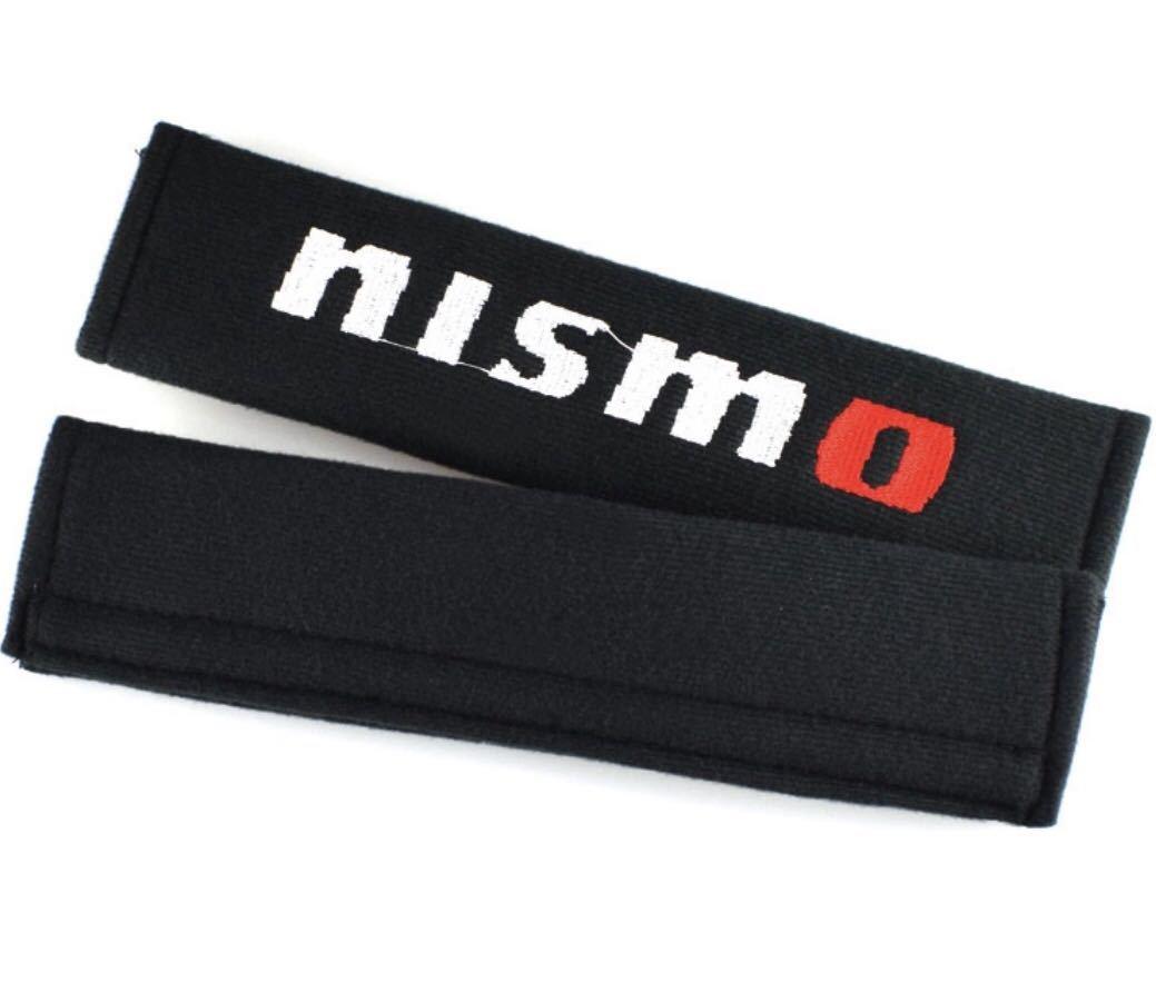 ニスモ NISMO シートベルトカバー 2個セット_画像3