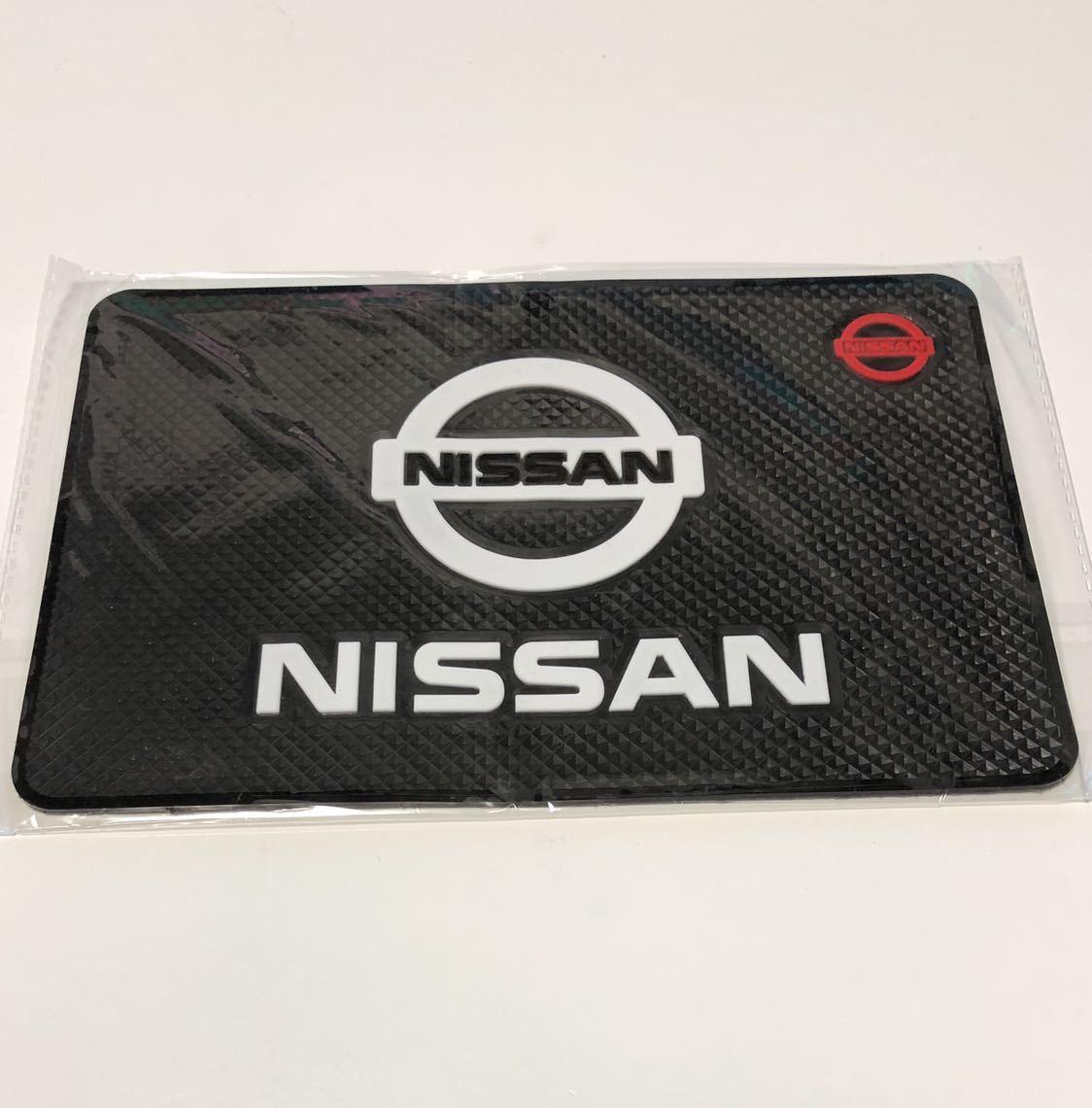 日産 NISSAN 滑り止め ロゴ ダッシュボード 小物 ラバーマット_画像1