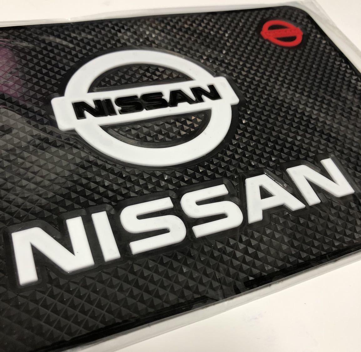 日産 NISSAN 滑り止め ロゴ ダッシュボード 小物 ラバーマット_画像2