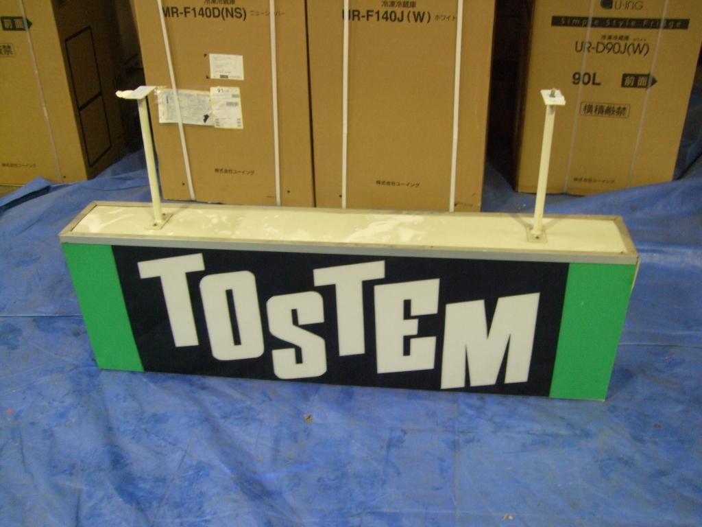北海道札幌発 引取り限定 ジャンク扱い TOSTEM/トステム 天吊り型 大型蛍光灯看板 大きさ約125cm_画像1
